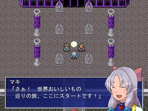 ランナウェイ・ガール! ~家出少女~ Game Screen Shot2