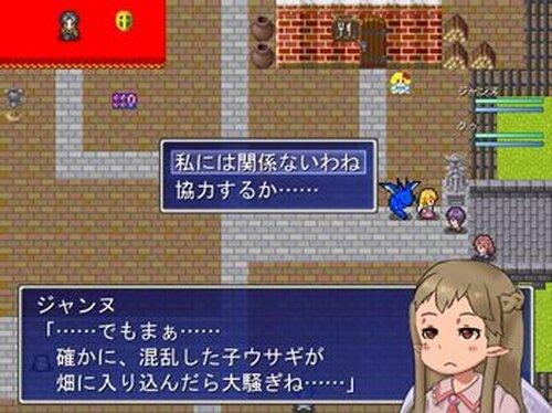 ランナウェイ・ガール! ~家出少女~ Game Screen Shot3