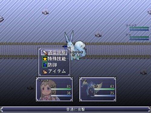 ランナウェイ・ガール! ~家出少女~ Game Screen Shot4