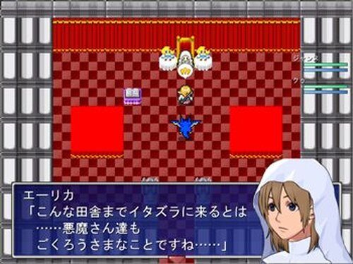 ランナウェイ・ガール! ~家出少女~ Game Screen Shot5