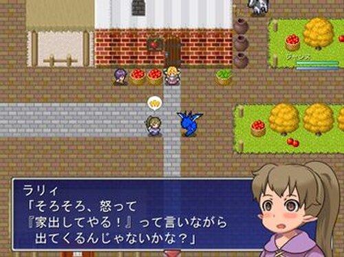 ランナウェイ・ガール! ~家出少女~ Game Screen Shots