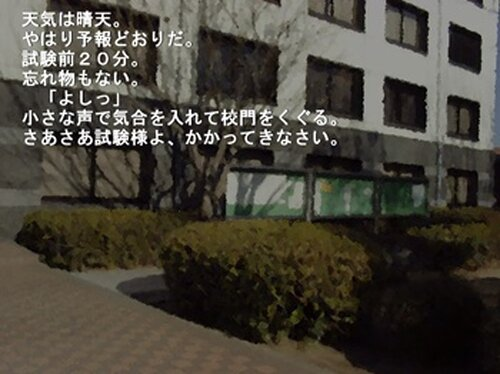 言葉の重み Game Screen Shot3