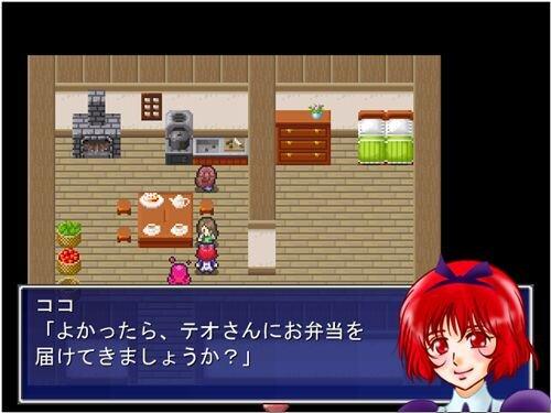 「魔術師の日常~クリスマス編~」 Game Screen Shot1