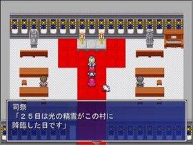 「魔術師の日常~クリスマス編~」 Game Screen Shot2