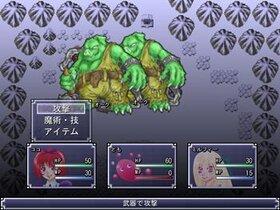 「魔術師の日常~クリスマス編~」 Game Screen Shot3