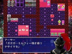「魔術師の日常~クリスマス編~」 Game Screen Shot4