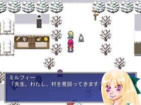 「魔術師の日常~クリスマス編~」 Game Screen Shot5