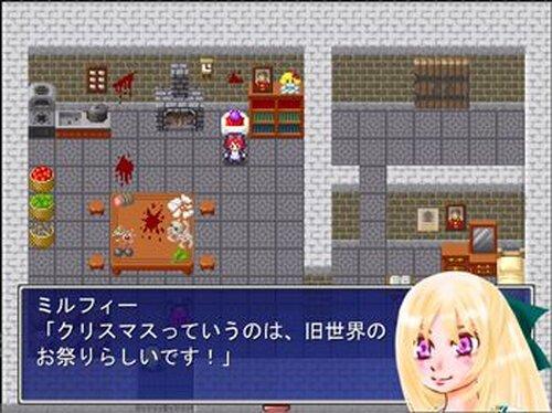 「魔術師の日常~クリスマス編~」 Game Screen Shots