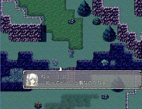 ココロの心 Game Screen Shot3