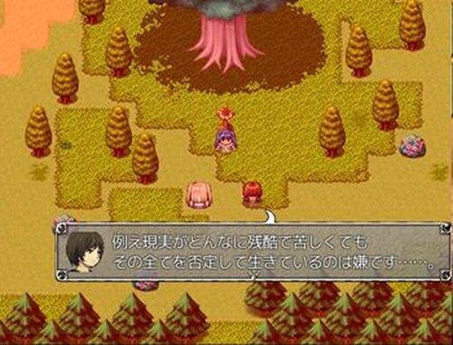 ココロの心 Game Screen Shot4