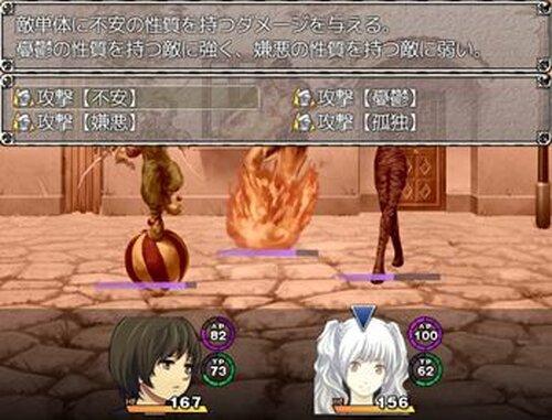 ココロの心 Game Screen Shot5