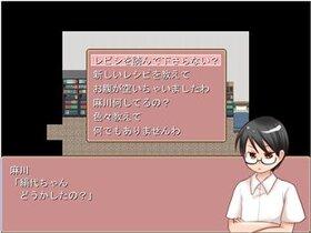 絹代ちゃんのお裁縫屋さん Game Screen Shot2