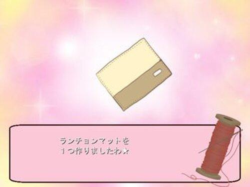 絹代ちゃんのお裁縫屋さん Game Screen Shot3