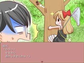 絹代ちゃんのお裁縫屋さん Game Screen Shot5