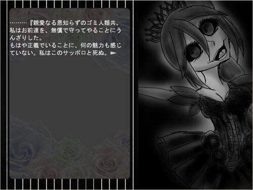 アセトン-魔法少女と青いマニキュア- Game Screen Shot1