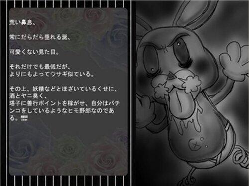 アセトン-魔法少女と青いマニキュア- Game Screen Shot3