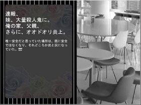 アセトン-魔法少女と青いマニキュア- Game Screen Shot4