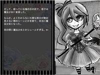 アセトン-魔法少女と青いマニキュア-