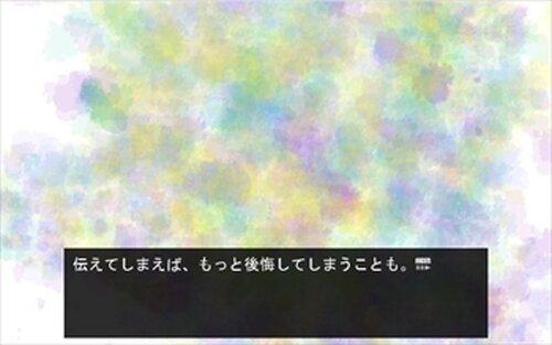 スターダストボックス Game Screen Shot2