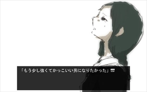 スターダストボックス Game Screen Shot3