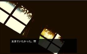 スターダストボックス Game Screen Shot5