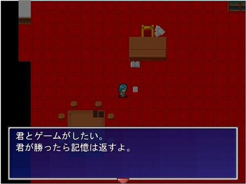 工口屋敷からの脱出 Game Screen Shot