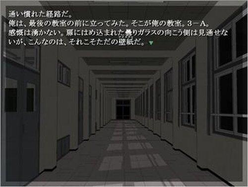 スクール・ライフクール Game Screen Shot2