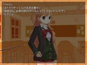 スクール・ライフクール Game Screen Shot3
