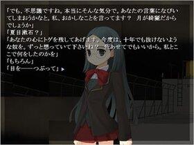 スクール・ライフクール Game Screen Shot4