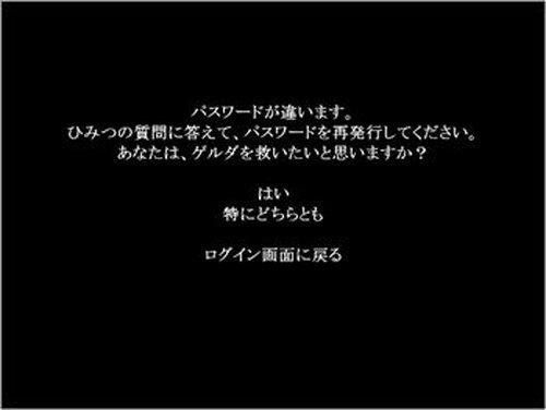 スクール・ライフクール Game Screen Shot5