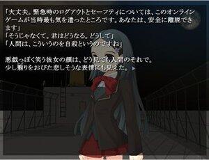 スクール・ライフクール Game Screen Shot