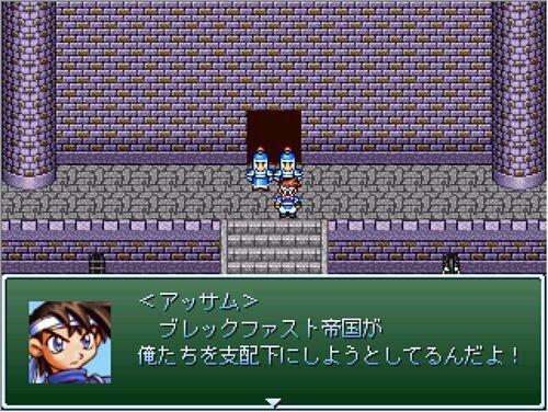 アフタヌーンクエスト Game Screen Shot1
