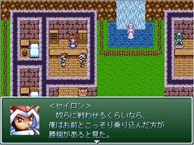 アフタヌーンクエスト Game Screen Shot2