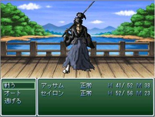 アフタヌーンクエスト Game Screen Shot3