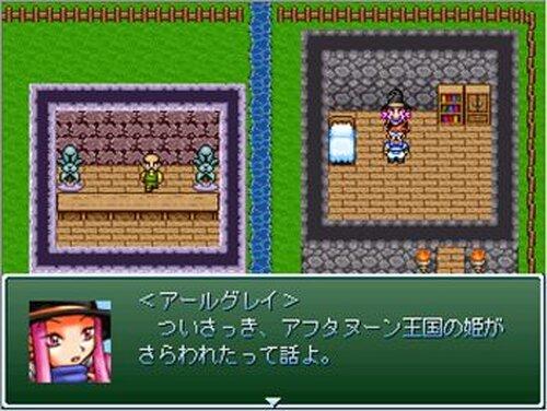 アフタヌーンクエスト Game Screen Shot4