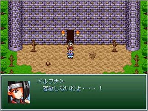 アフタヌーンクエスト Game Screen Shot5
