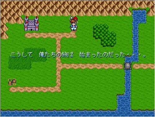 アフタヌーンクエスト Game Screen Shots