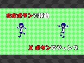 CaraCuriCarnival Game Screen Shot2
