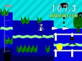 CaraCuriCarnival Game Screen Shot4