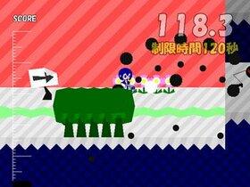 CaraCuriCarnival Game Screen Shot5