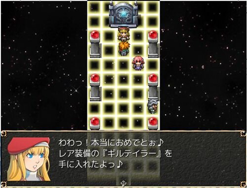 ガチャRPG Game Screen Shot