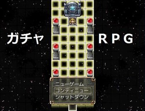 ガチャRPG Game Screen Shots