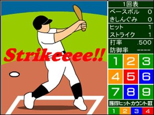 1on1 Baseball Game Screen Shot4