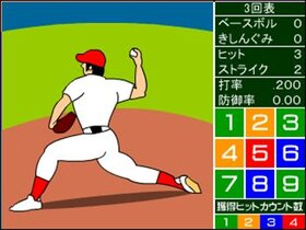 1on1 Baseball Game Screen Shot5