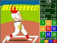 1on1 Baseball
