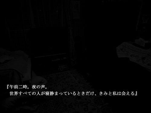 good night Game Screen Shot