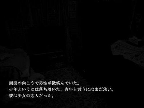 good night Game Screen Shot2