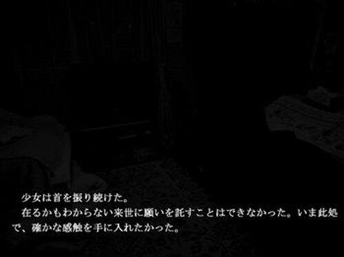good night Game Screen Shot3