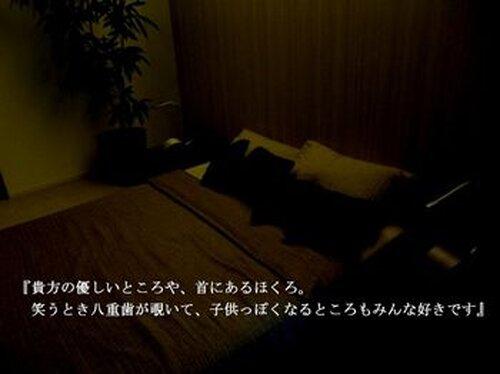 good night Game Screen Shot4