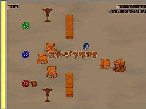 ソイルストライク Game Screen Shot3